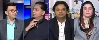 Aapas Ki Baat (Flour Crisis, Govt In Denial Mode?) - 22nd January 2020