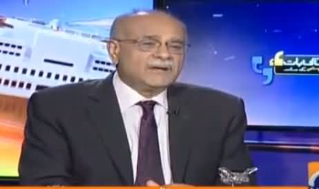 Aapas Ki Baat (Foreign Policy & Other Issues) – 28th June 2016