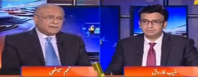 Aapas Ki Baat (General Raheel & Military Alliance) - 10th January 2017