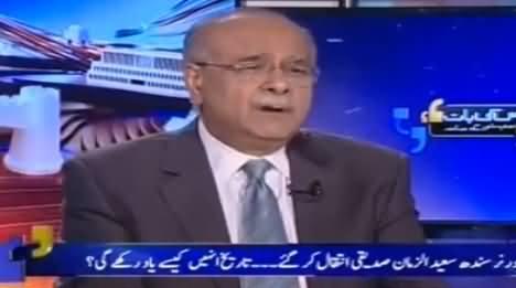 Aapas Ki Baat (Governor Saeed uz Zaman Passed Away) - 11th January 2017