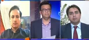 Aapas Ki Baat (Govt And Opposition Not United) - 25th March 2020