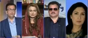 Aapas Ki Baat (Govt Has No Proof Against Rana Sanaullah?) - 24th December 2019