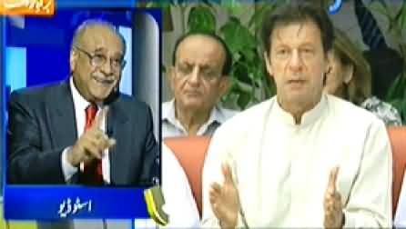 Aapas Ki Baat (Govt's Plan to Stop Imran's Long March and Gaza Issue) - 12th July 2014