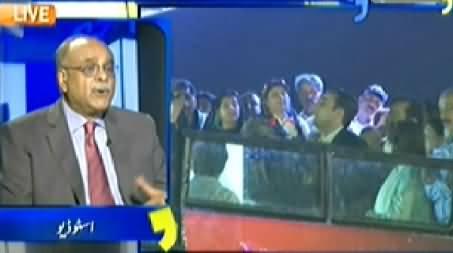 Aapas ki Baat (Historical Jalsa of PPP in Karachi) – 18th October 2014