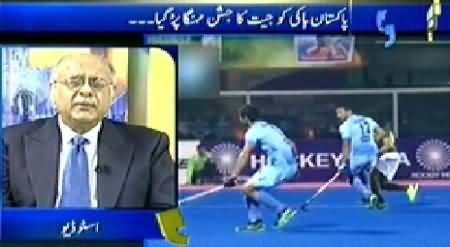 Aapas Ki Baat (Hockey Team Ko Jeet Ka Jashn Menga Par Gya) - 14th December 2014