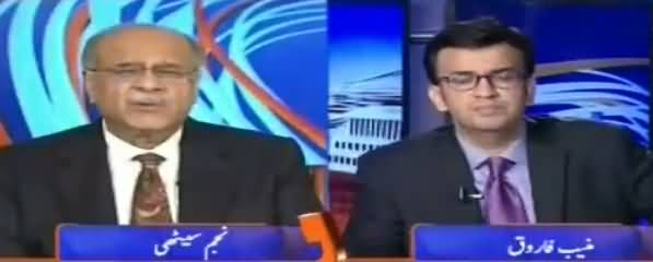 Aapas Ki Baat (Hussain Nawaz JIT Mein Paish) - 30th May 2017