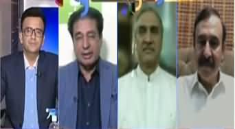 Aapas Ki Baat (I Am The Only Choice - PM Imran Khan) - 29th June 2020
