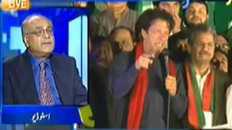 Aapas ki Baat (Important Decision in PTI's Core Committee Meeting) - 25th October 2014
