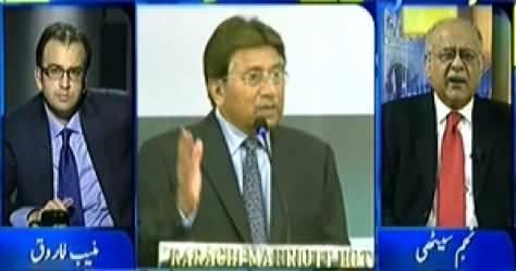 Aapas Ki Baat (Important Statements of Pervez Musharraf) – 6th December 2014