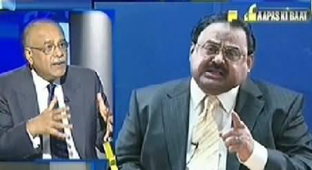 Aapas Ki Baat (Imran Farooq Murder and Money Laundering Case: Altaf Hussain in Great Trouble) – 31st January 2014
