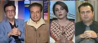 Aapas Ki Baat (Imran Khan Afraid of Media) - 17th February 2020