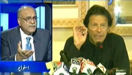 Aapas Ki Baat (Imran Khan Brings New Proofs of Allegations) - 28th November 2014