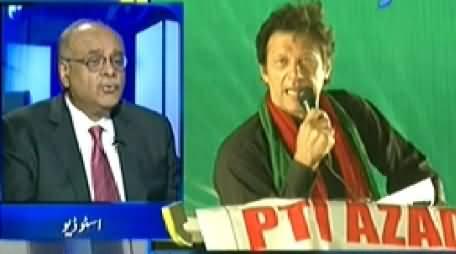Aapas ki Baat (Imran Khan Determined to Continue His Sit-in) – 24th October 2014