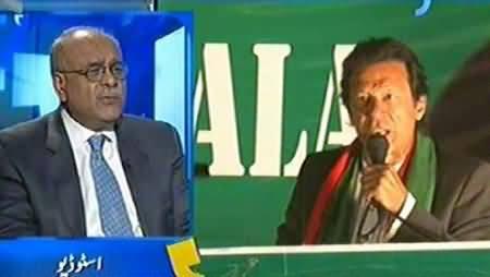 Aapas ki Baat (Imran Khan Ka Gujranwala Mein Jalsa) – 23rd November 2014
