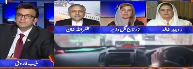 Aapas Ki Baat (Imran Khan Ki NAB Mein Paishi) - 7th August 2018
