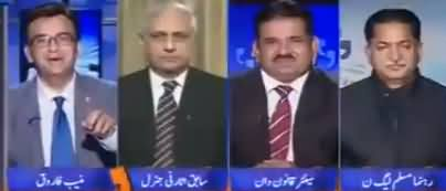 Aapas Ki Baat (Imran Khan Na Ahli Case) - 14th November 2017