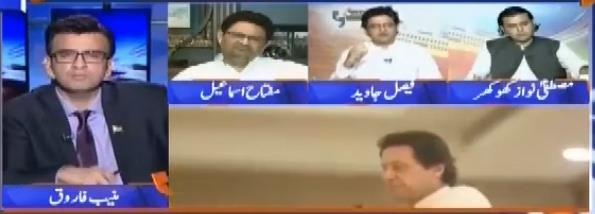 Aapas Ki Baat (Imran Khan Refused Protocol) - 6th August 2018