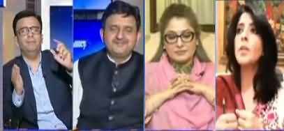 Aapas Ki Baat (Imran Khan's Cabinet Under Discussion) - 20th July 2020