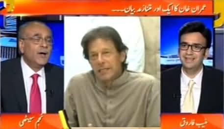 Aapas Ki Baat (Imran Khan's Controversial Statement) - 1st December 2015