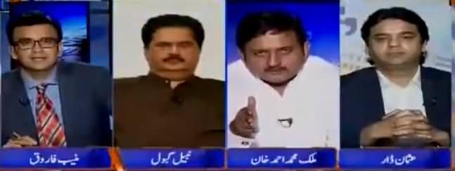 Aapas Ki Baat (Imran Khan's Promises) - 20th August 2018