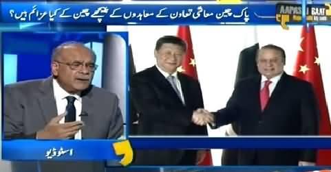 Aapas ki Baat (Intentions of China Behind Pak-China Projects) – 26th April 2015
