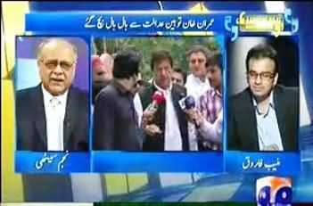 Aapas ki baat (Karachi Issue, Imran Khan Contempt Notice Dismissed and Pakistan Navy Scandal) - 30th August 2013