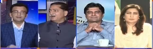 Aapas Ki Baat (Is Govt Considering to Arrest Fazal ur Rehman) - 30th July 2019