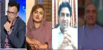 Aapas Ki Baat (Is PTI Doing Politics on JIT) - 8th July 2020