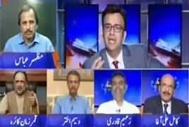 Aapas Ki Baat (Ishaq Dar Indicted By Accountability Court) – 27th September 2017