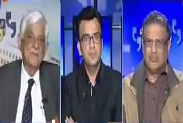 Aapas Ki Baat (Issue of Chairman Senate) – 7th March 2018