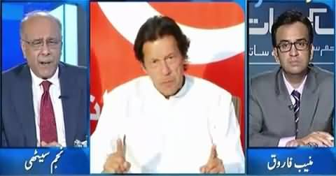 Aapas ki Baat (Judicial Commission Report: Has PTI Learnt Some Lesson?) – 24th July 2015