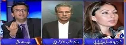 Aapas Ki Baat (Karachi Mein Ikhtiarat Ka Masla)- 20th June 2017
