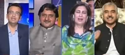 Aapas Ki Baat (Khursheed Shah Ki Giraftari) - 18th September 2019