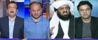 Aapas Ki Baat (Kia Fazlur Rehman U-Turn Lein Ge?) - 21st October 2019