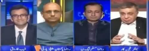 Aapas Ki Baat (Kia Nawaz Sharif Naya NRO Karna Chahte Hain) - 31st October 2017