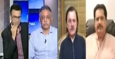 Aapas Ki Baat (Kia Nawaz Sharif Wapis Aayein Ge?) - 25th August 2020
