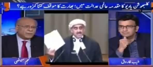 Aapas Ki Baat (Kulbhushan's Case in International Court) - 15th May 2017