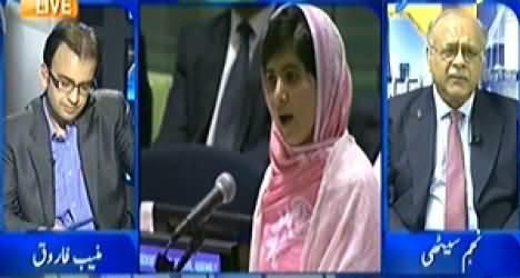 Aapas ki Baat (Malal Yousafzai Wins Nobel Prize, Proud For Pakistan) – 10th October 2014