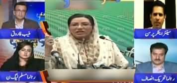 Aapas Ki Baat (Maryam Nawaz Shifted in Hospital) - 23rd October 2019