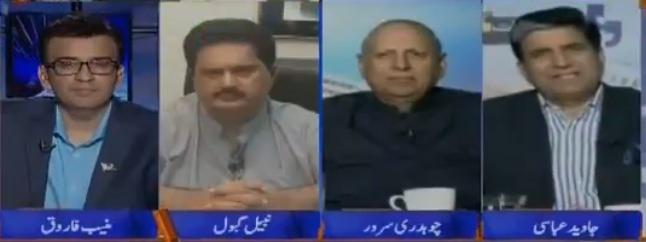 Aapas Ki Baat (Mehmood Khan New CM KPK) - 8th August 2018