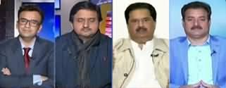Aapas Ki Baat (Mehngai Aur Berozgari) - 28th January 2020