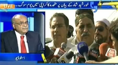 Aapas ki Baat (MQM Announces Black Day on Khursheed Shah Statement) - 26th October 2014