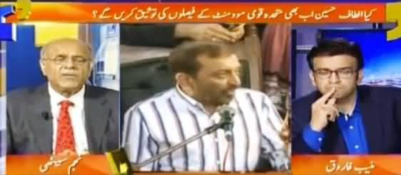 Aapas Ki Baat (MQM Disowns Altaf Hussain) - 23rd August 2016