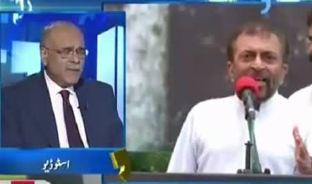 Aapas ki Baat (MQM's Troubles Increased) – 3rd October 2015