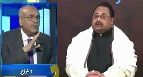 Aapas ki Baat (MQM Shattered, Altaf Hussain Lost Control on MQM) – 8th August 2015