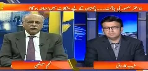 Aapas Ki Baat (Mullah Mansoor Ki Halakat) - 23rd May 2016