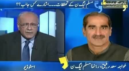 Aapas ki Baat (NA-122, Who Is Going to Win?) – 4th October 2015
