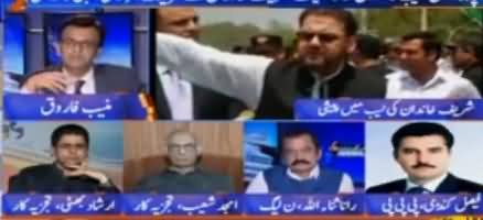 Aapas Ki Baat (NAB Notices To Sharif Family) - 16th August 2017