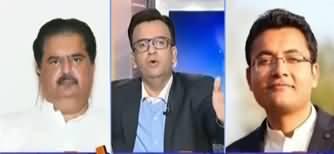 Aapas Ki Baat (NAB Vs Shahbaz Sharif) - 2nd June 2020