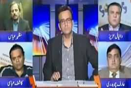 Aapas Ki Baat (Nai Halqa Bandiyon Ka Masla) – 4th April 2018